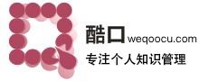 酷口 weQooCu.com