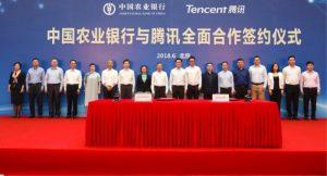 马化腾携腾讯高管赴京,与农行、邮储签署全面合作协议