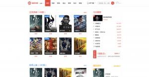 猫眼与腾讯联合宣布:打造顶级全链路文娱消费平台